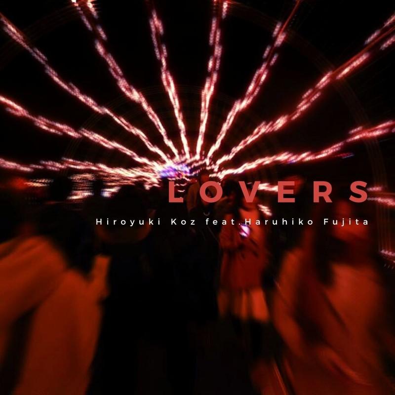 LOVERS (feat. 藤田晴彦)