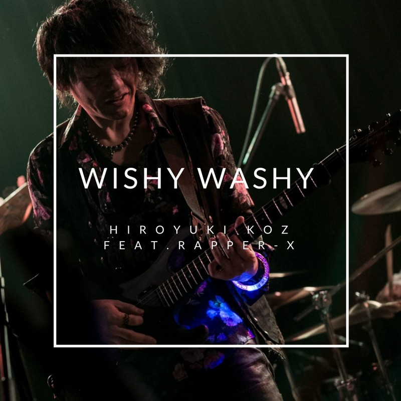 Wishy Washy (feat. Rapper-X)