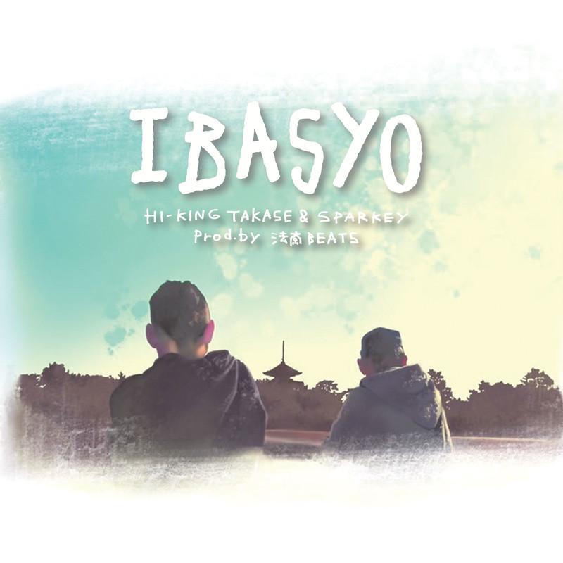 IBASYO