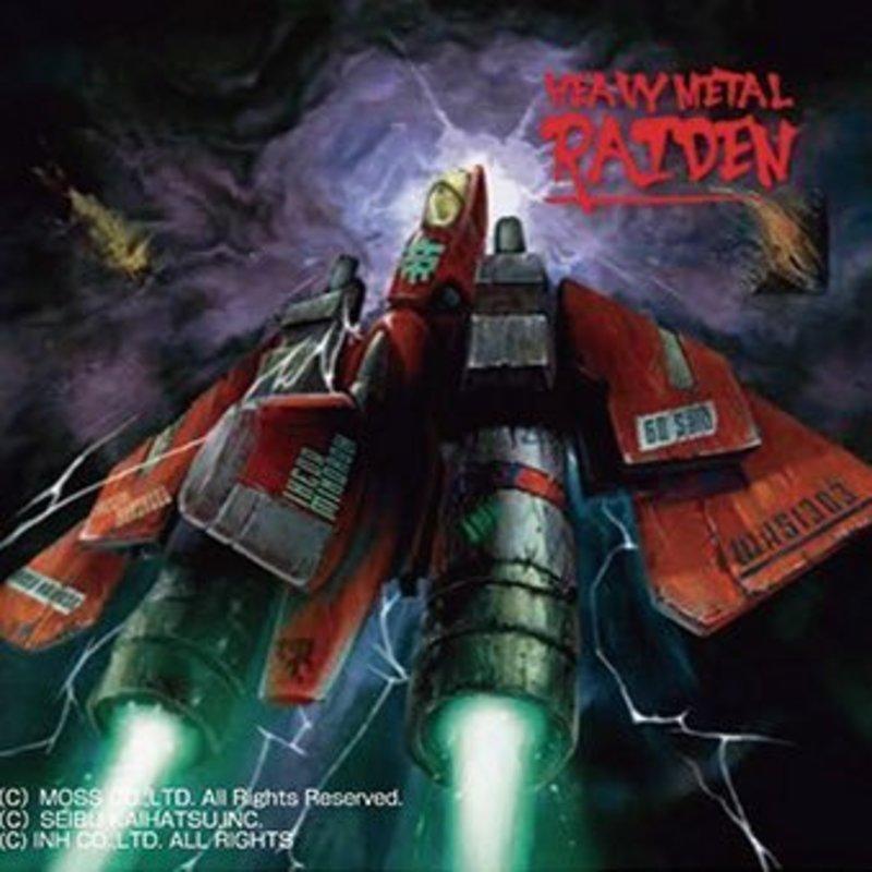 HEAVY METAL RAIDEN
