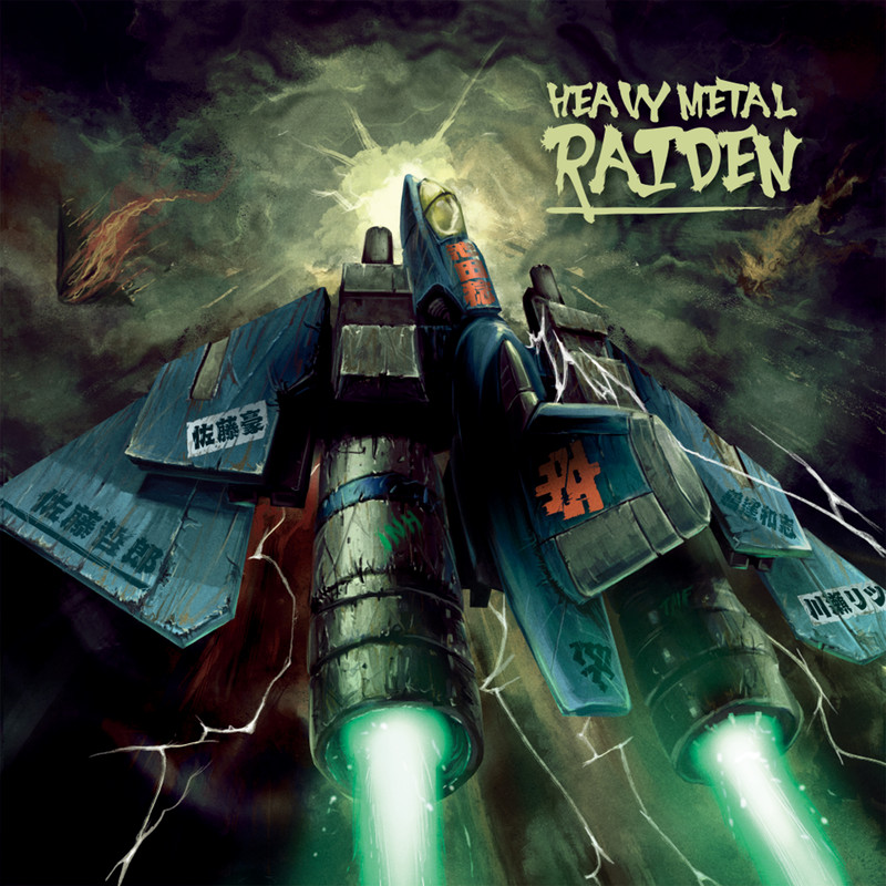 HEAVY METAL RAIDEN International Ver.