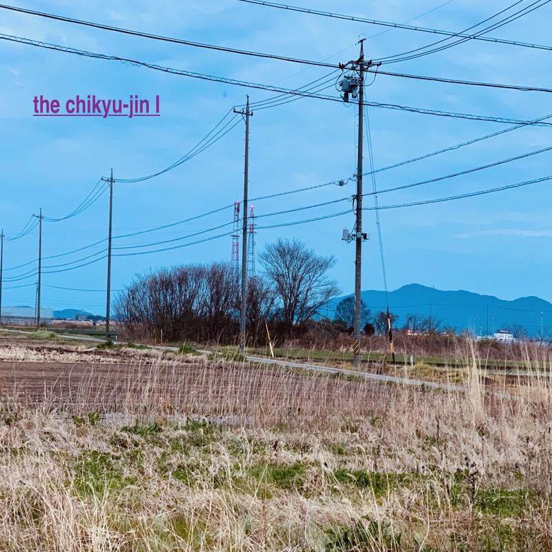 the chikyu-jinⅠ