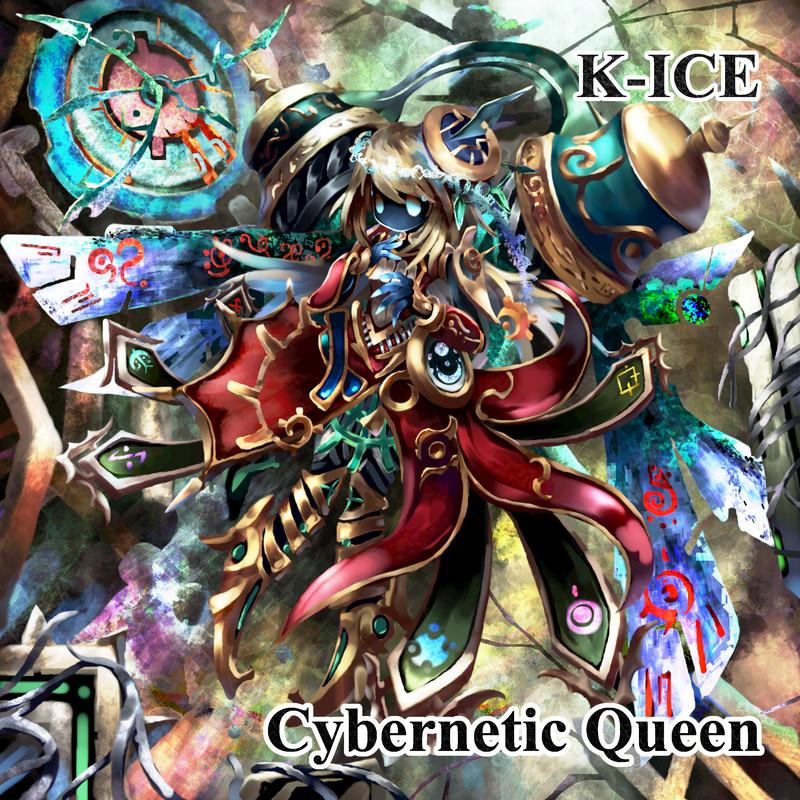 Cybernetic Queen