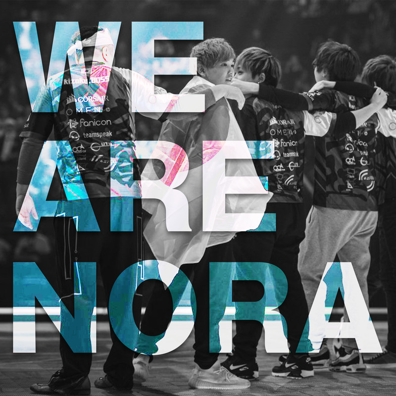 We Are Nora