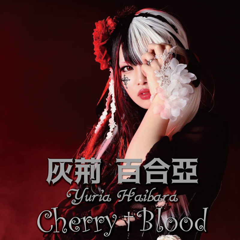 Cherry†Blood