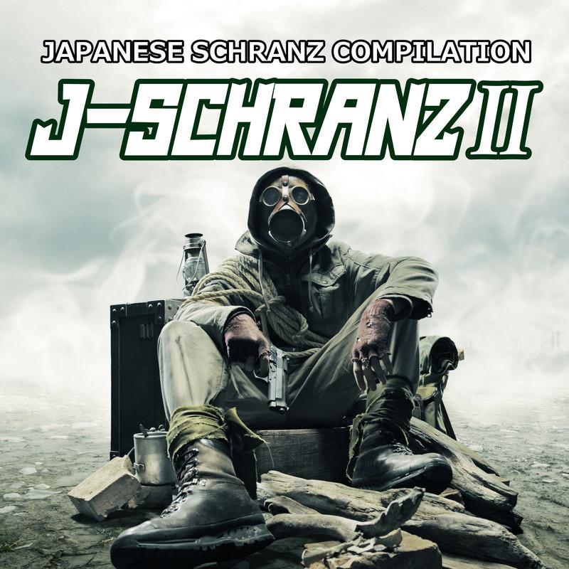 J-SCHRANZⅡ