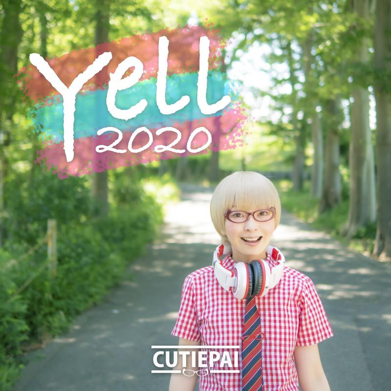 Yell 2020
