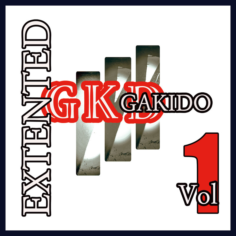 GAKIDO / EXTENTED Vol.1