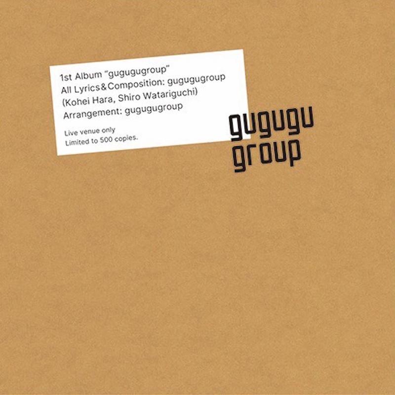 gugugugroup