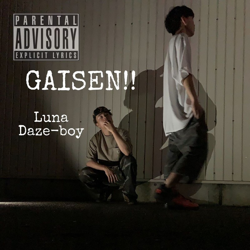 GAISEN!!! (feat. Daze-boy)