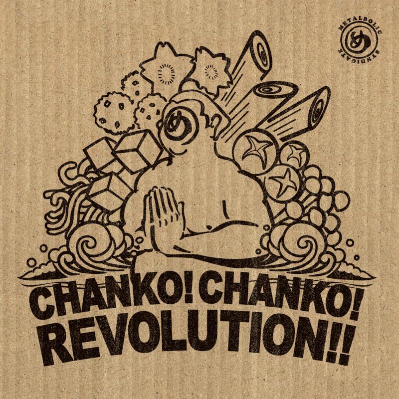 CHANKO!CHANKO!REVOLUTION!!