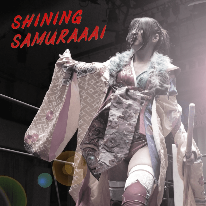 Shining SAMURAAAI (feat. HIKARU SHIDA)