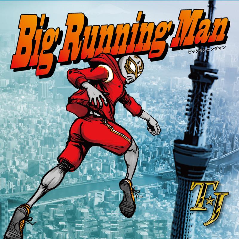 Big Running Man