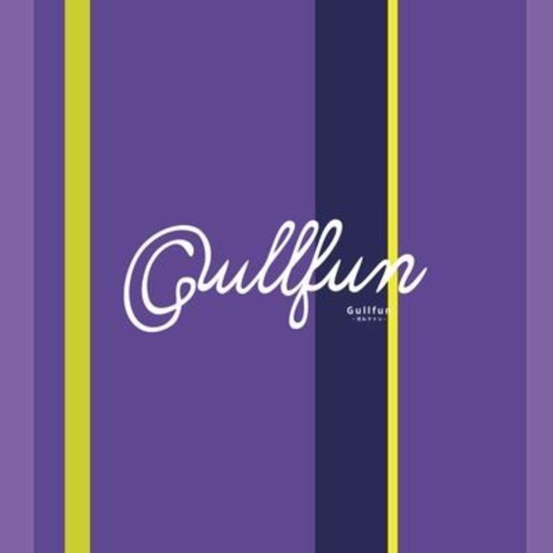 gullfun