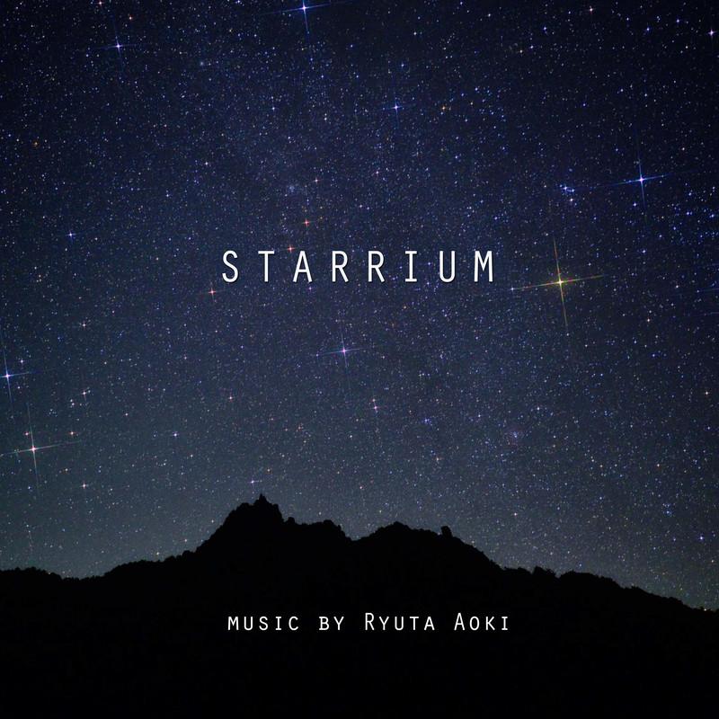 STARRIUM