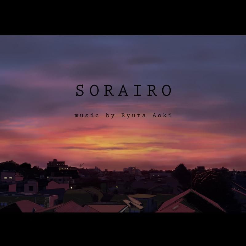 SORAIRO