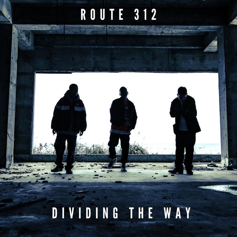 DIVIDING THE WAY