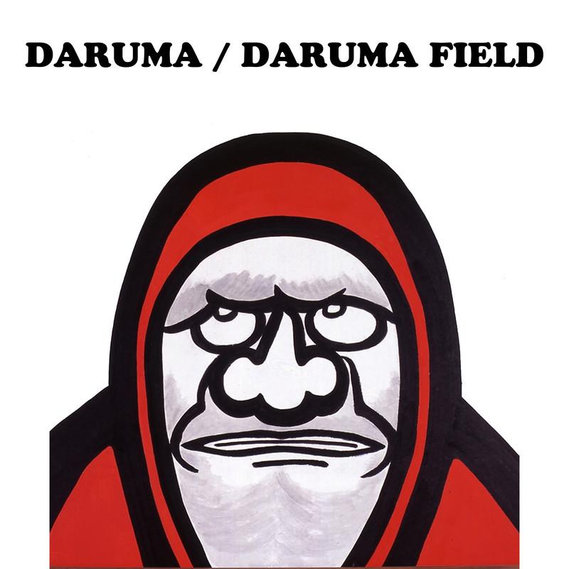 daruma field