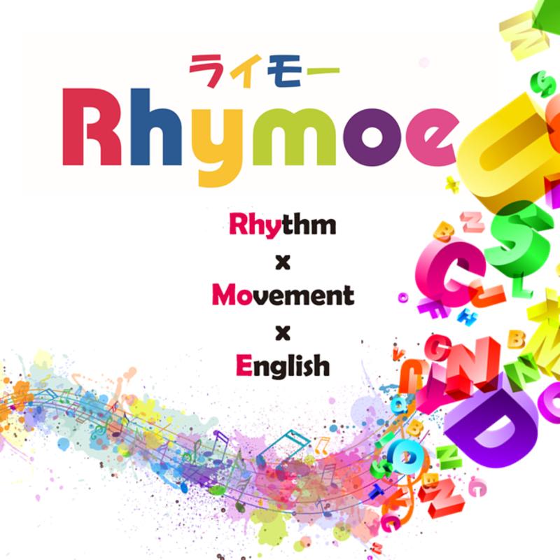 Rhymoe