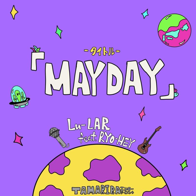 MAYDAY (feat. RYO-HEY)