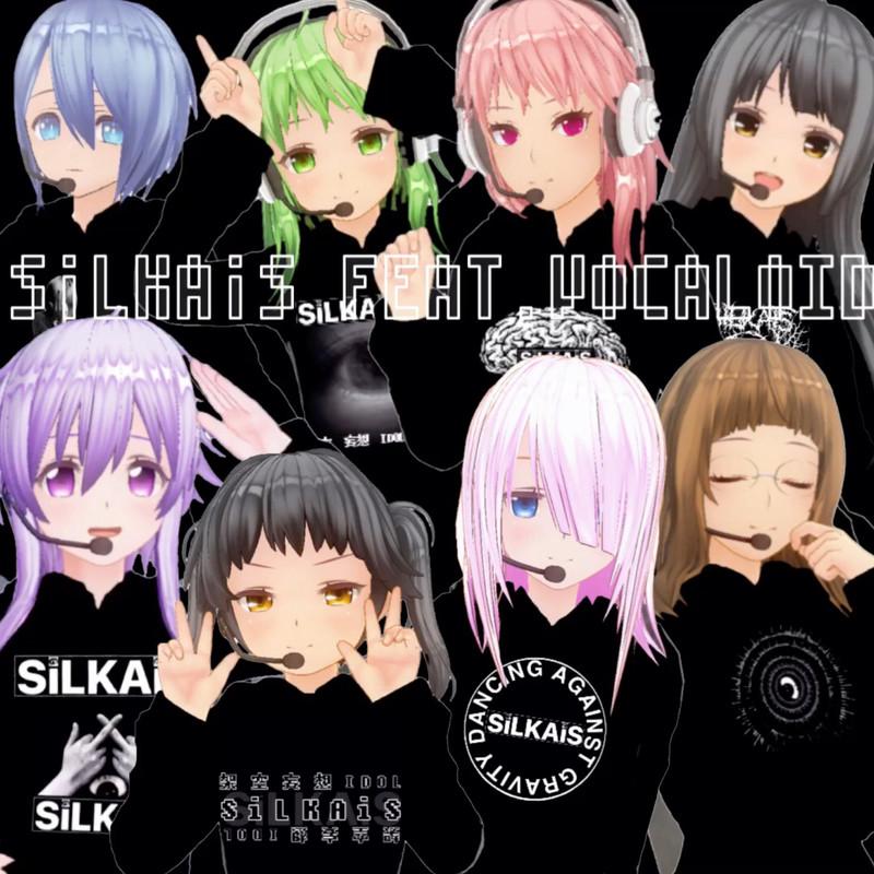 SiLKAiS FEAT. VOCALOID 2P