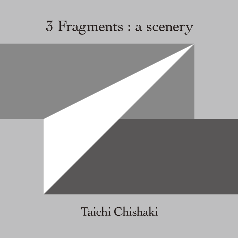 3 Fragments : a scenery