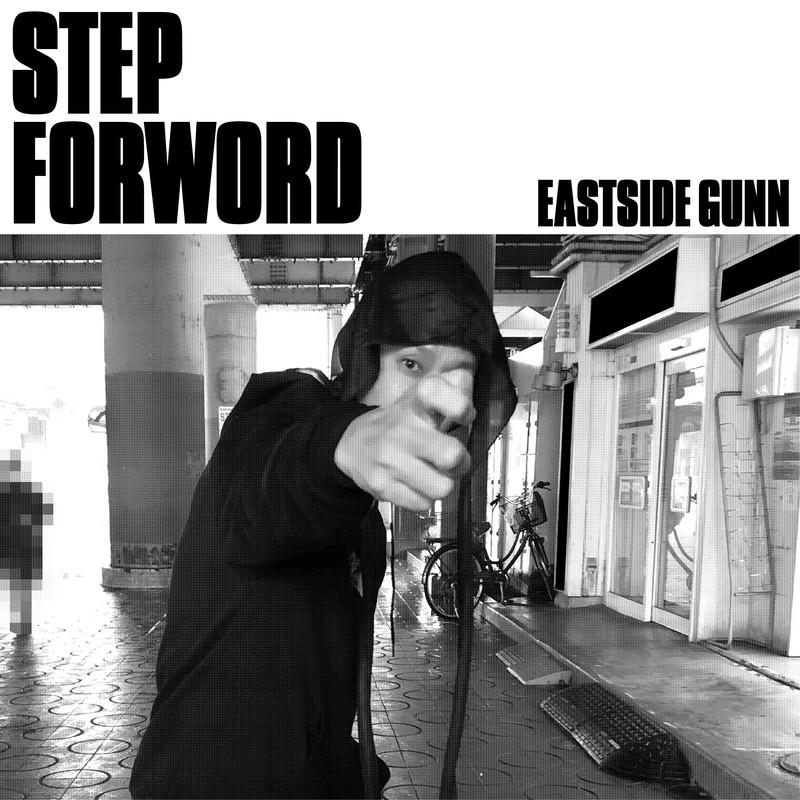 Step Forword