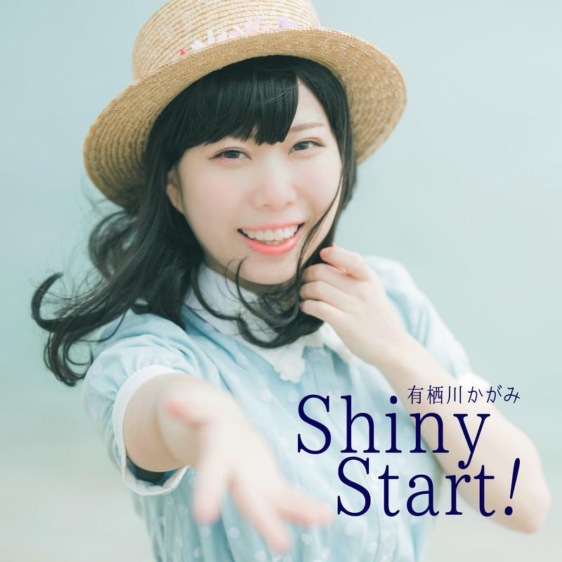 Shiny Start!