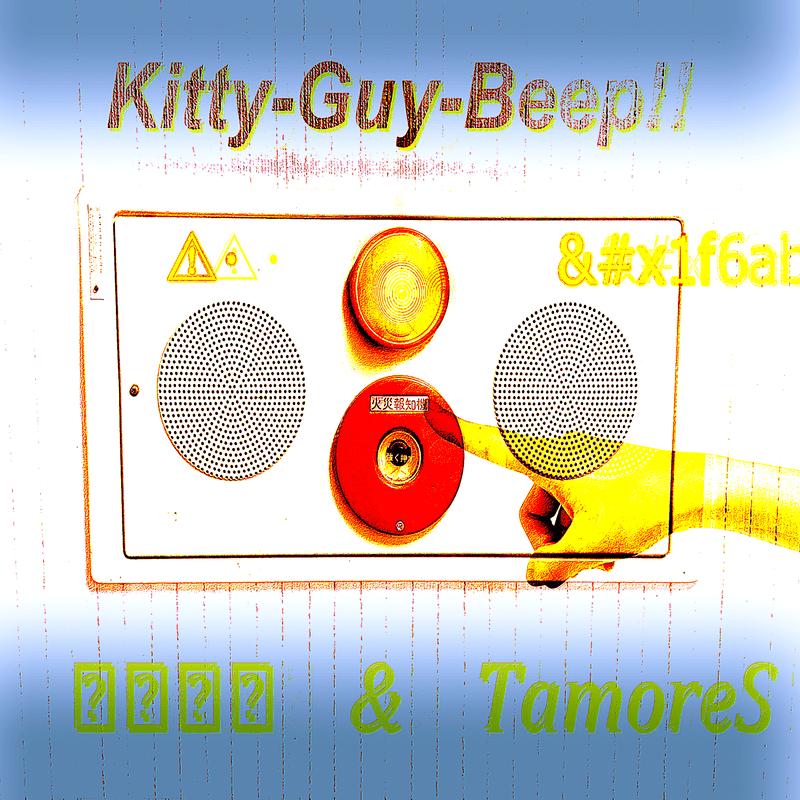 Kitty-Guy-Beep!!