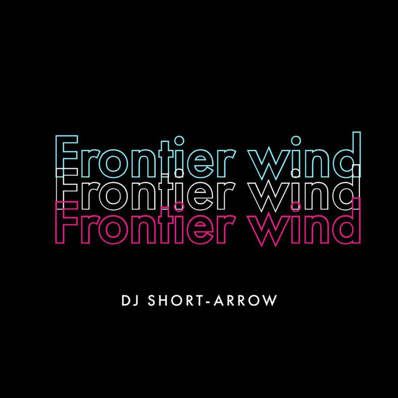 Frontier Wind