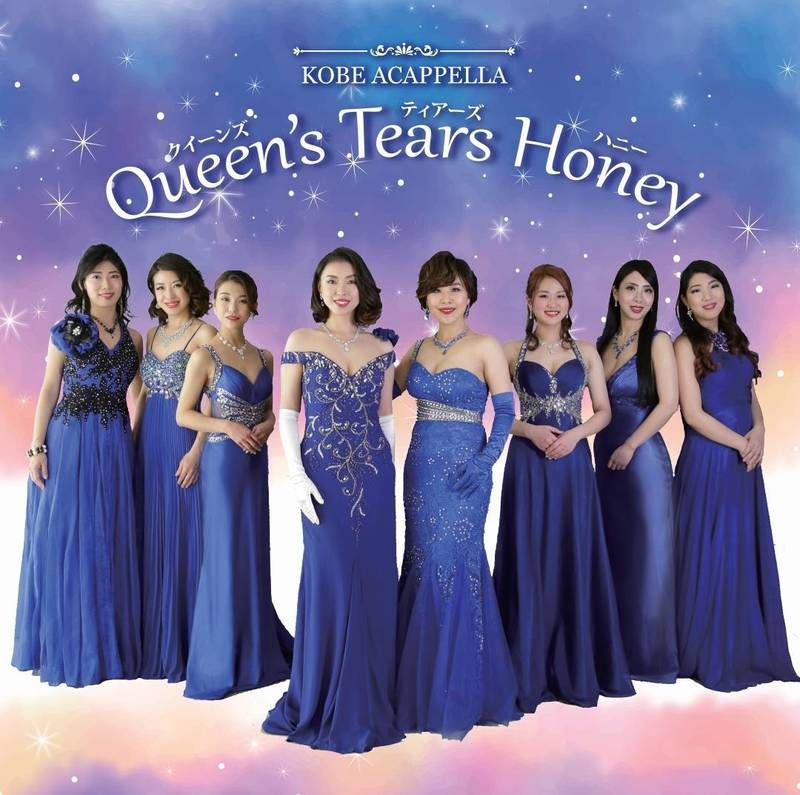 Queen′s Tears Honey