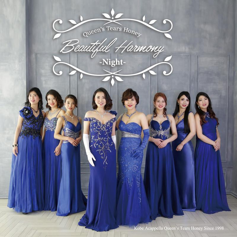 Beautiful Harmony -Night-