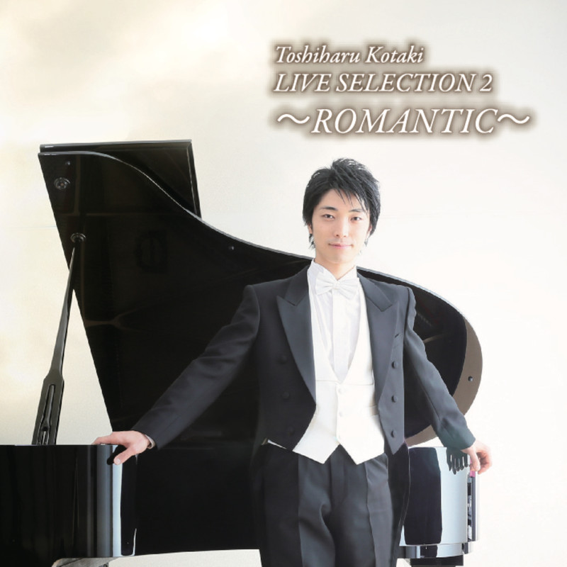 小瀧俊治 LIVE SELECTION 2 〜ROMANTIC〜