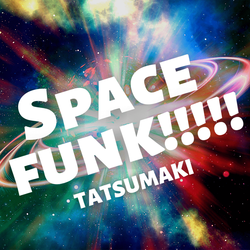 SPACE FUNK!!!!!