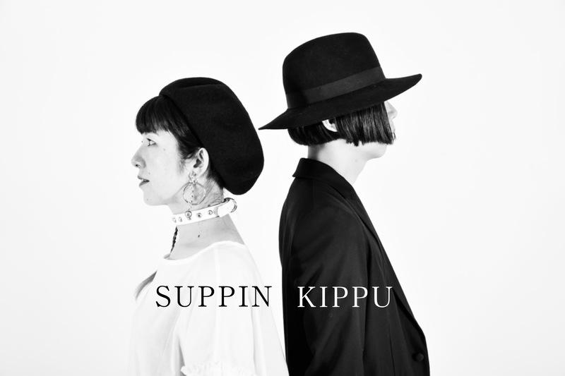 SUPPIN KIPPU