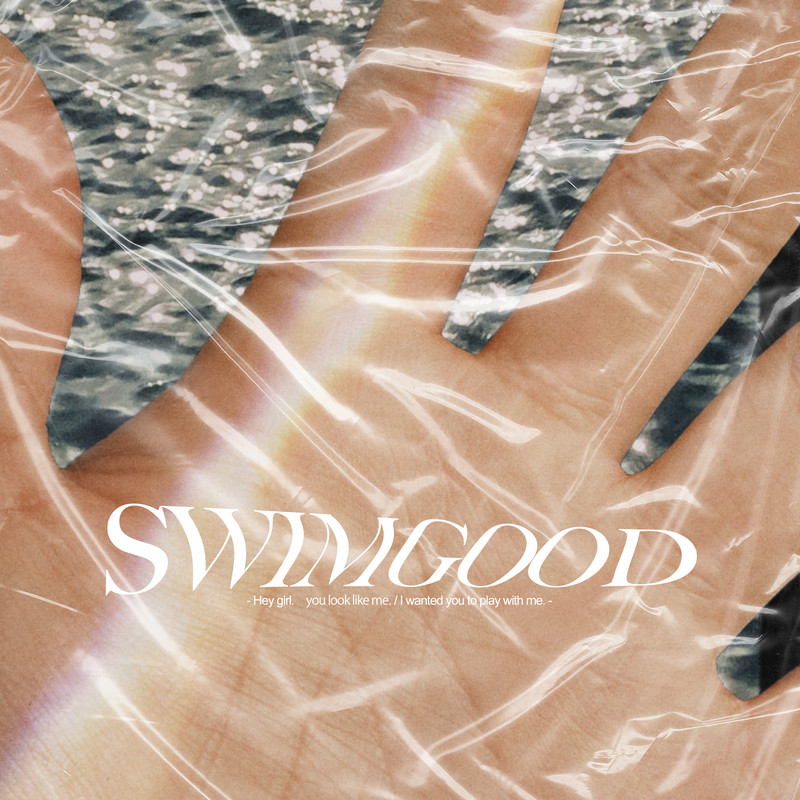 SWIMGOOD (feat. Lazzy & AURAL)