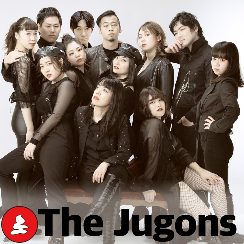 The Jugons