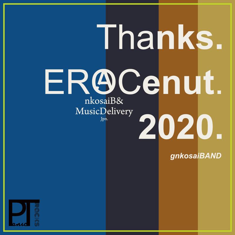 Thanks.EROCenut.2020.
