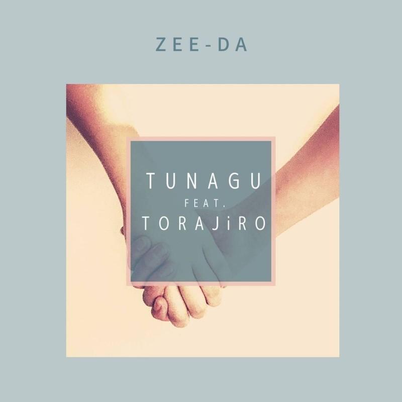 TUNAGU (feat. TORAJiRO)
