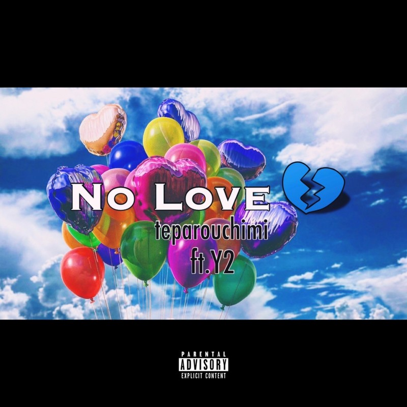 No Love (feat. Y2)