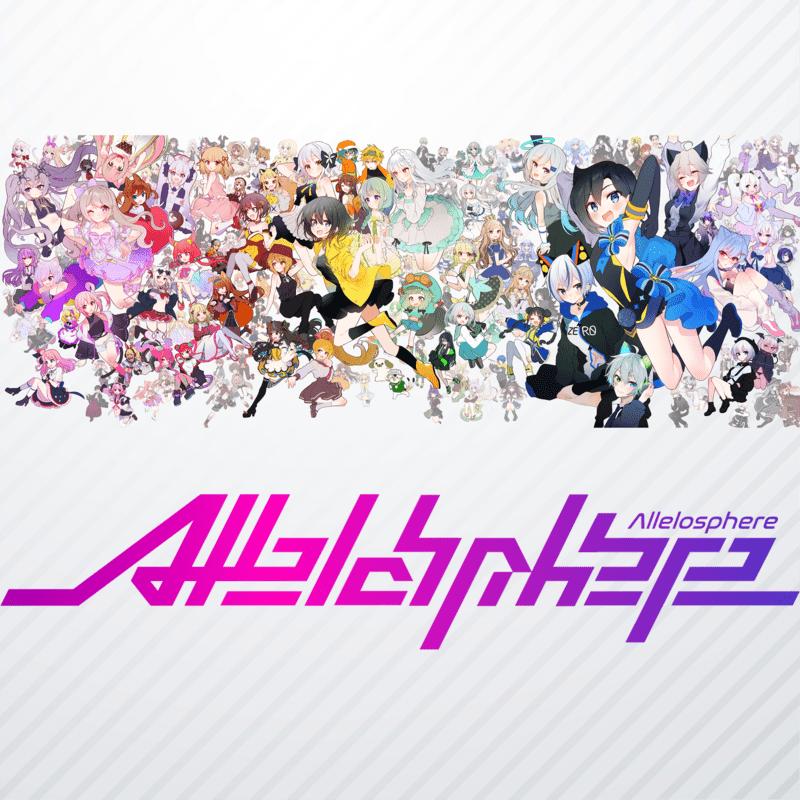 Allelosphere EP.2