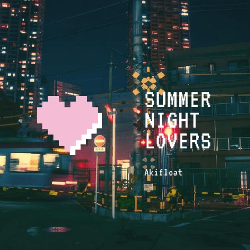 SummerNightLovers