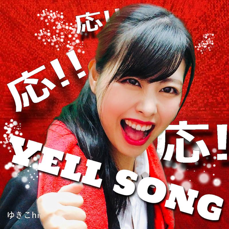 YELL SONG