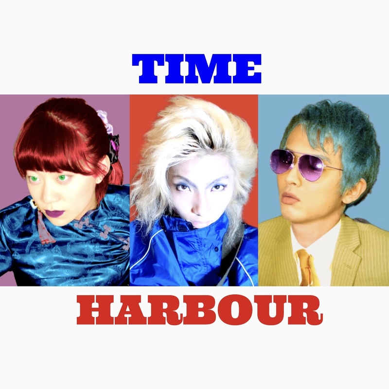 TIME HARBOUR