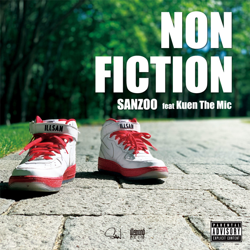 NON FICTION (feat. Kuen The Mic)