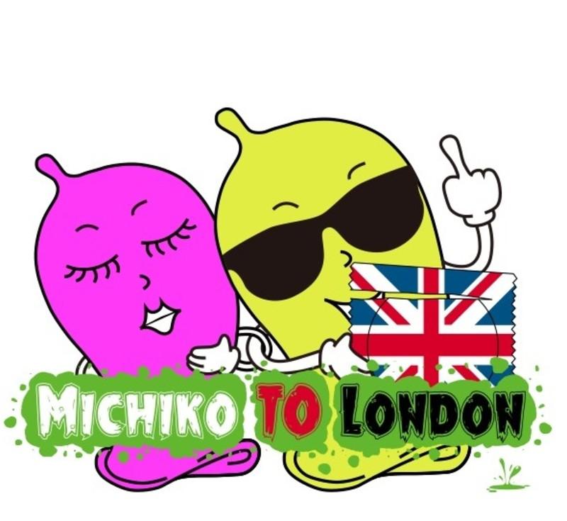 ミチコとロンドン
