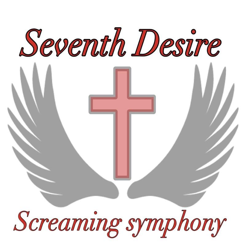 Screaming Symphony