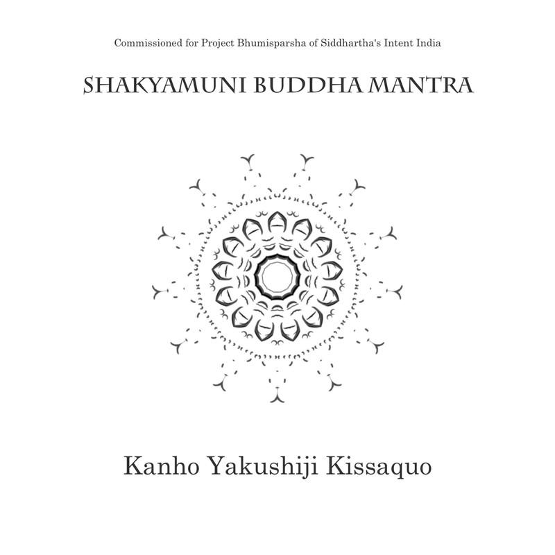 Shakyamuni Buddha Mantra