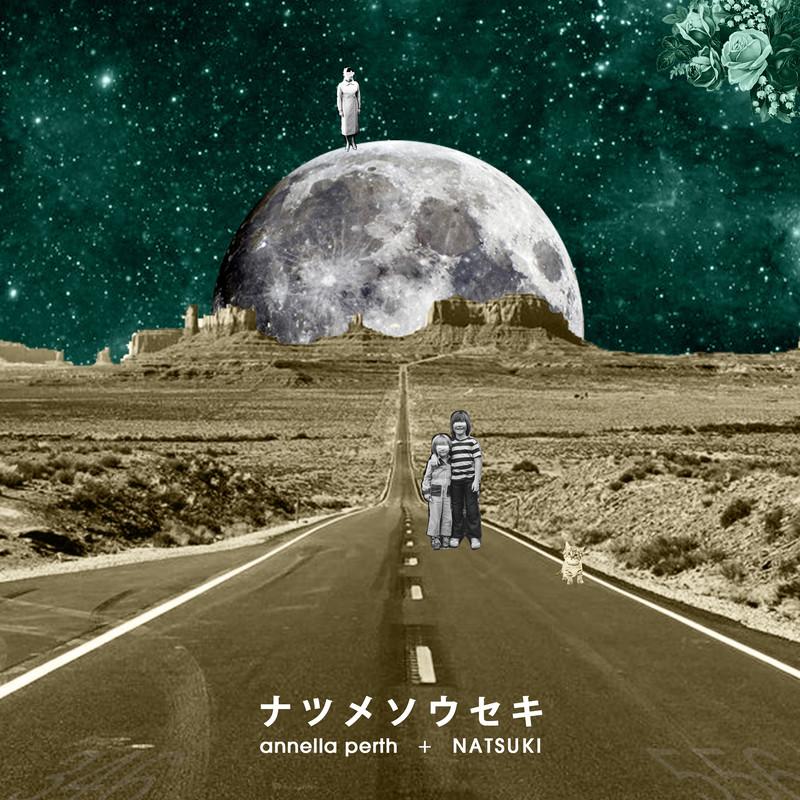 ナツメソウセキ (feat. NATSUKI)