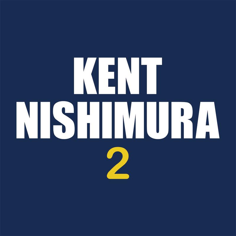 Kent Nishimura 2